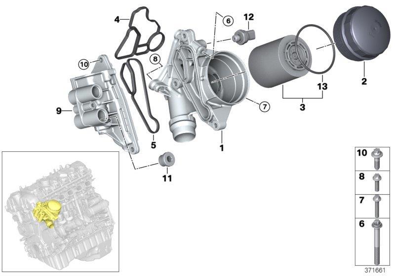 Bmw 525xi Oil Filter Unit Aluminium Lubrication System